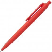 Ручка шариковая Prodir DS9 PMM-P, оранжево-красная (sunset)