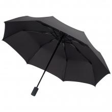 Зонт складной AOC Mini ver.2, синий