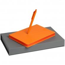 Набор Shall, оранжевый