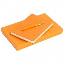 Набор Charme, оранжевый