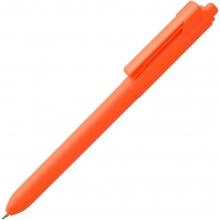 Ручка шариковая Hint, оранжевая