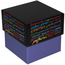 Коробка подарочная «Пожелание», малая