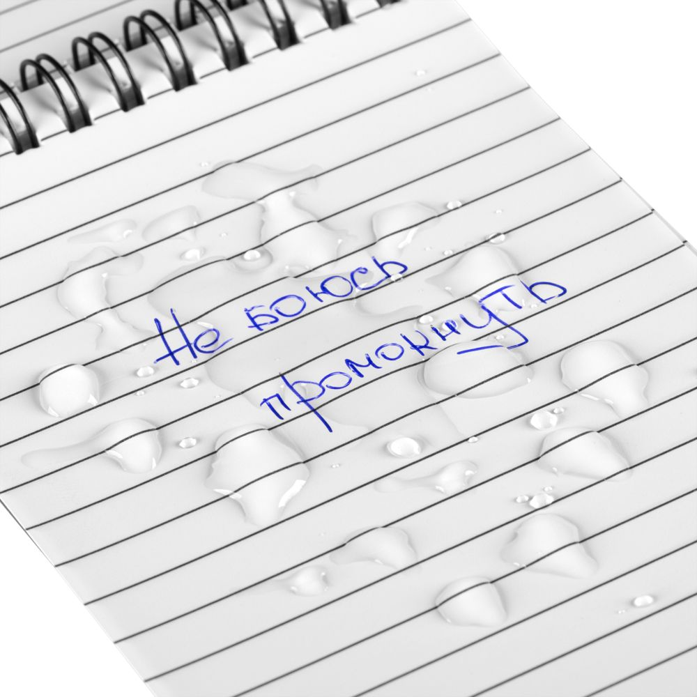 Непромокаемый блокнот Gus, серый, серый, пластик; бумага