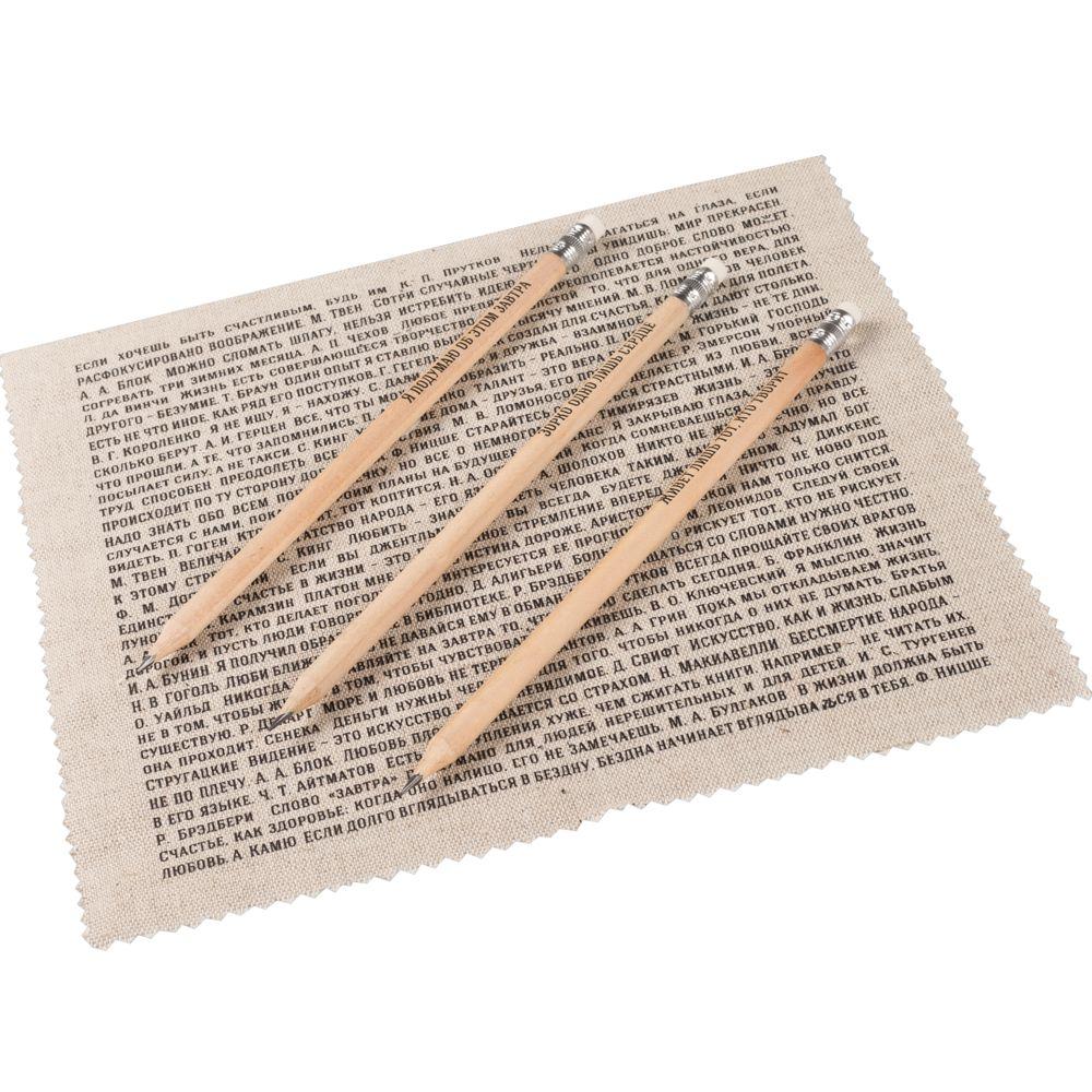 Набор «Мастера слова», зарубежные авторы, , лен, дерево, кожа