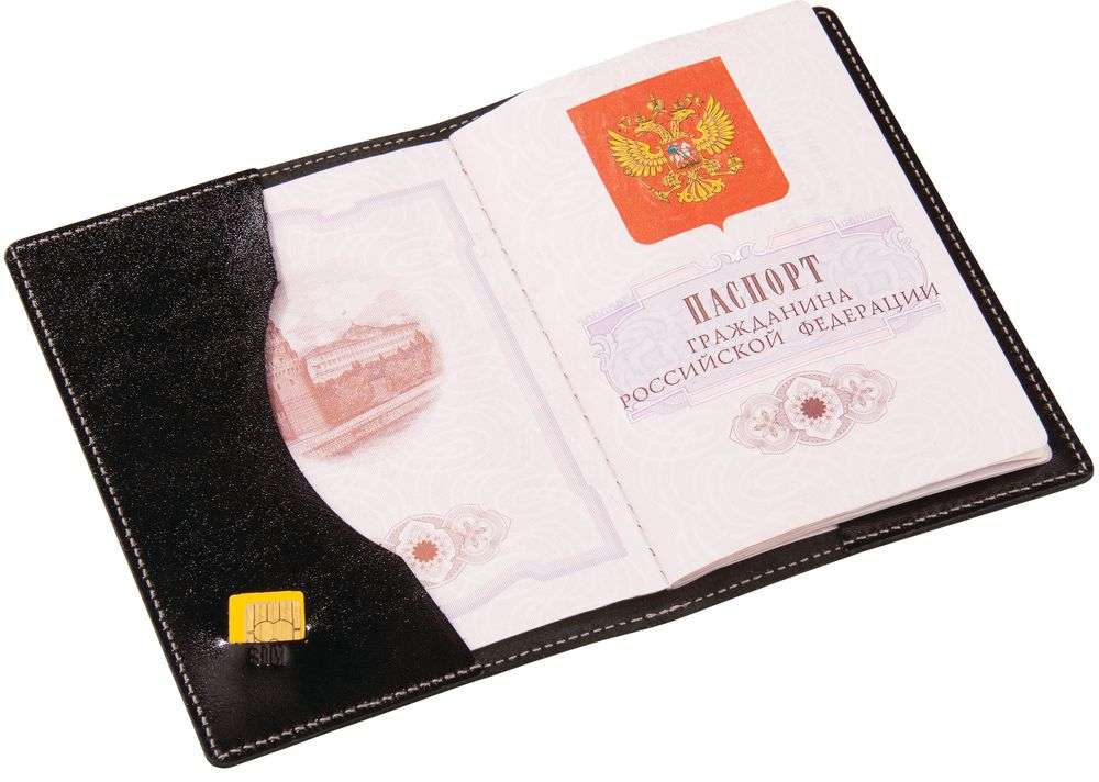 Обложка для паспорта Cover, черная, , натуральная кожа