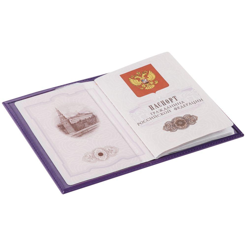 Обложка для паспорта Twill, фиолетовая, , полиуретан