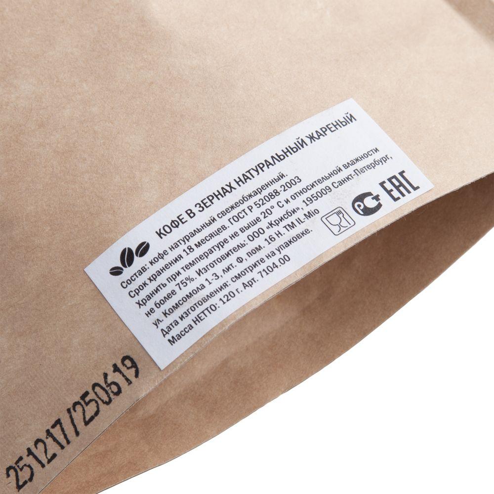 Кофе в зернах Courage, , бумага; полиэтилен; алюминиевая фольга