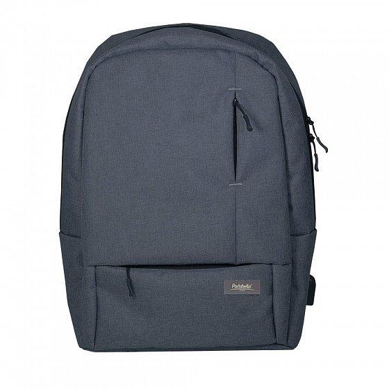 Подарочный набор Portobello/Migliores (Рюкзак, ежедневник А6, power bank, смарт-браслет,ручка), серый,